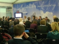 "Events of the business programme of the X International exhibition ""SevTec'14"""